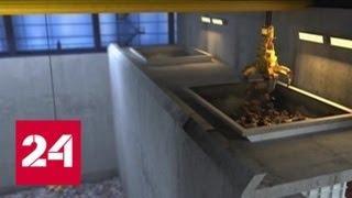 На выходе - чистый пар: в Подмосковье используют новейшую технологию переработки мусора - Россия 24