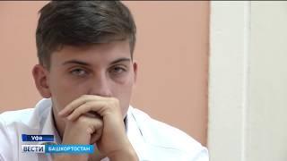 Лишенные аттестатов из-за скандала с ЕГЭ балтачевские школьники пересдали экзамены в Уфе