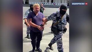 В Уфе бизнесмена Руслана Гилязова привезли на допрос - ВИДЕО