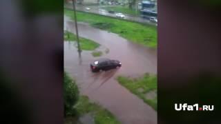 В Стерлитамаке затопило улицу