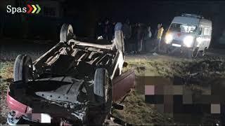 Смотри ДТП в  Башкирии. Водитель сбил двух человек и сбежал с места происшествия.