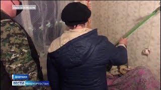 Расправившаяся с пенсионеркой сиделка в Башкирии показала, как убивала бабушку