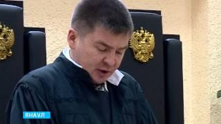 Янаульский суд огласил приговор главному подозреваемому в деле о взрыве в многоквартирном доме