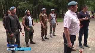 В Уфе почтили память десантников, погибших в Омске четыре года назад