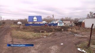 В Уфимском районе между жителями села Таптыково разгорелся конфликт из-за земельного участка