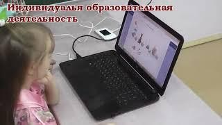 "Опыт МАДОУ ""Детский сад №2"" г. Стерлитамак"