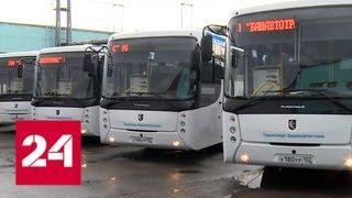 В Башкирии обновили общественный транспорт - Россия 24