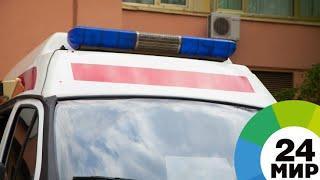 ДТП в Башкирии унесло жизни шести человек - МИР 24