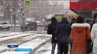 Последние сутки стали серьезным испытанием для водителей Башкирии