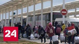 Из-за повышенной опасности еще 250 сибайских детей отправили на отдых в Крым - Россия 24