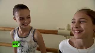 Экзамен в Академию Русского балета.