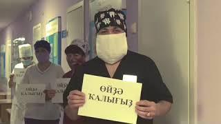 Радий Хабиров издал указ о полной самоизоляции жителей Башкирии.
