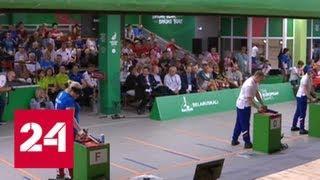 Стрелки принесли России первое золото Европейских игр - Россия 24