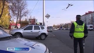 Упростились правила покупки ОСАГО Башкирия Уфа