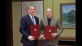 Подписано соглашение по проведению в Уфе Чемпионата мира по спортивной борьбе 2021 года