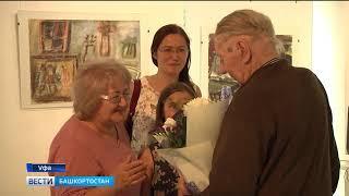 В Галерее «Мирас» открылась новая экспозиция работ Михаила Назарова