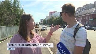 Что думают уфимцы по поводу затянувшегося ремонта улицы Комсомольской