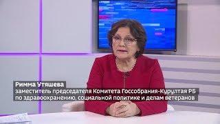 Как коронавирус повлиял на продовольственную безопасность в Башкирии