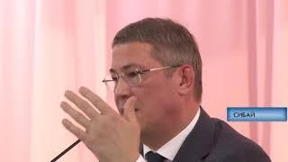 """Радий Хабиров: """"«Шахты будут закрыты и подтоплены, если это будет необходимо»"""