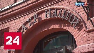 Премьера в Театре наций: Чехов на французский манер - Россия 24