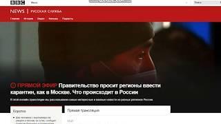 О чем говорил Р.Хабиров на оперативном совещании 30.03.20 #карантин