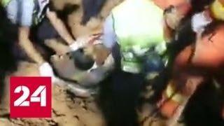 В КНР водитель упал со скалы высотой 150 метров и выжил - Россия 24