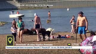 В Уфе пляж возле Монумента дружбы облюбовали козлы