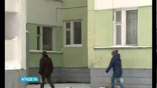 В городе Агидели женщина ударила ножом своего сына