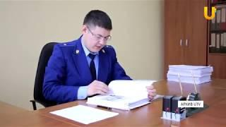 Новости UTV. Житель Салавата предстанет перед судом по обвинению в совершении ДТП