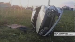 Два смертельных ДТП произошло в Башкирии