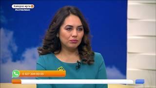 Хәйерле иртә, Республика - Суд приставтары