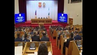 Состоялось первое заседание Государственного Собрания – Курултая РБ шестого созыва
