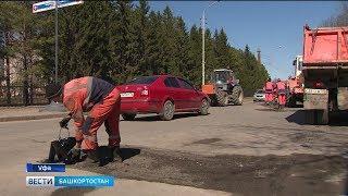 Уфимцы помогают коммунальным службам в ямочном ремонте дорог