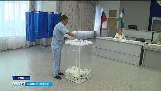 Как прошел в Башкирии единый день голосования: репортаж «Вестей»