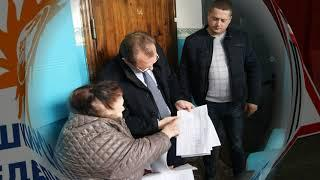 В Башкирии жилнадзор проверяет доначисления за отопление на 66,5 млн