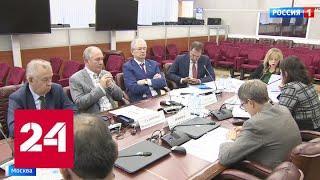 ЦИК рассмотрит жалобы непрошедших регистрацию кандидатов в московские депутаты - Россия 24