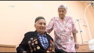 Радий Хабиров навестил в госпитале 102-летнего участника легендарной 112-й Башкавдивизии