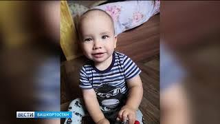 Следком выясняет причины исчезновения годовалого ребенка в Дюртюлинском районе
