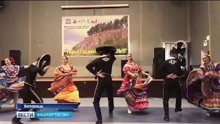 В Белорецком районе прошёл седьмой республиканский открытый фестиваль детского творчества