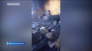 В Башкирии сгорел дом, в котором проживала многодетная семья