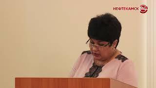 Состоялась 33-я Сессия депутатов