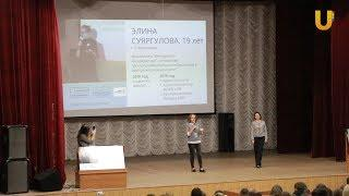 """Новости UTV. """"Венчурный Акселератор"""" в СФ БашГУ."""