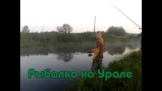 Рыбалка на Урале