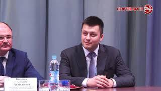 Депутаты выбрали главу городского округа
