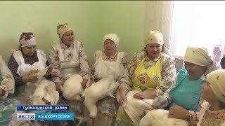 Праздник гусиного пера прошёл в деревнях и сёлах Башкирии