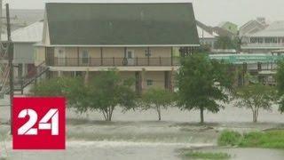 """На Луизиану обрушился ураган """"Барри"""" - Россия 24"""