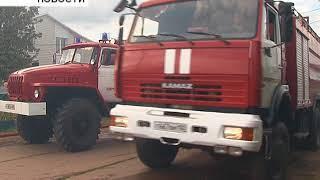 В Бирске во дворе дома на ул. Смородинцева случился пожар из-за халатности самого хозяина