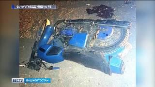 Ночью в Башкирии трое подростков на мотоцикле врезались в трактор