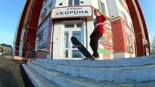 Скейтбординг. Катаем на споте. Нефтекамск. 2019