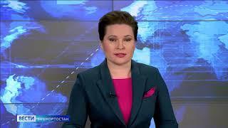 В Башкирии в эти выходные придут крепкие морозы